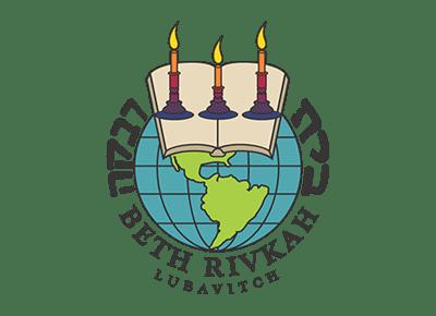 Beth Rivka Schools